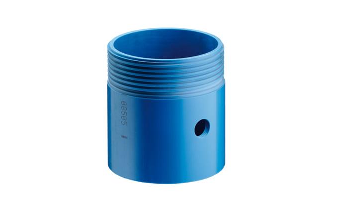 PVC lifting cap